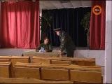 ♥✔Солдаты - 15 сезон - серия 79