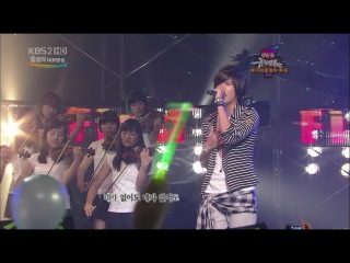 SS501 - Find on Music Bank  08.08.2008